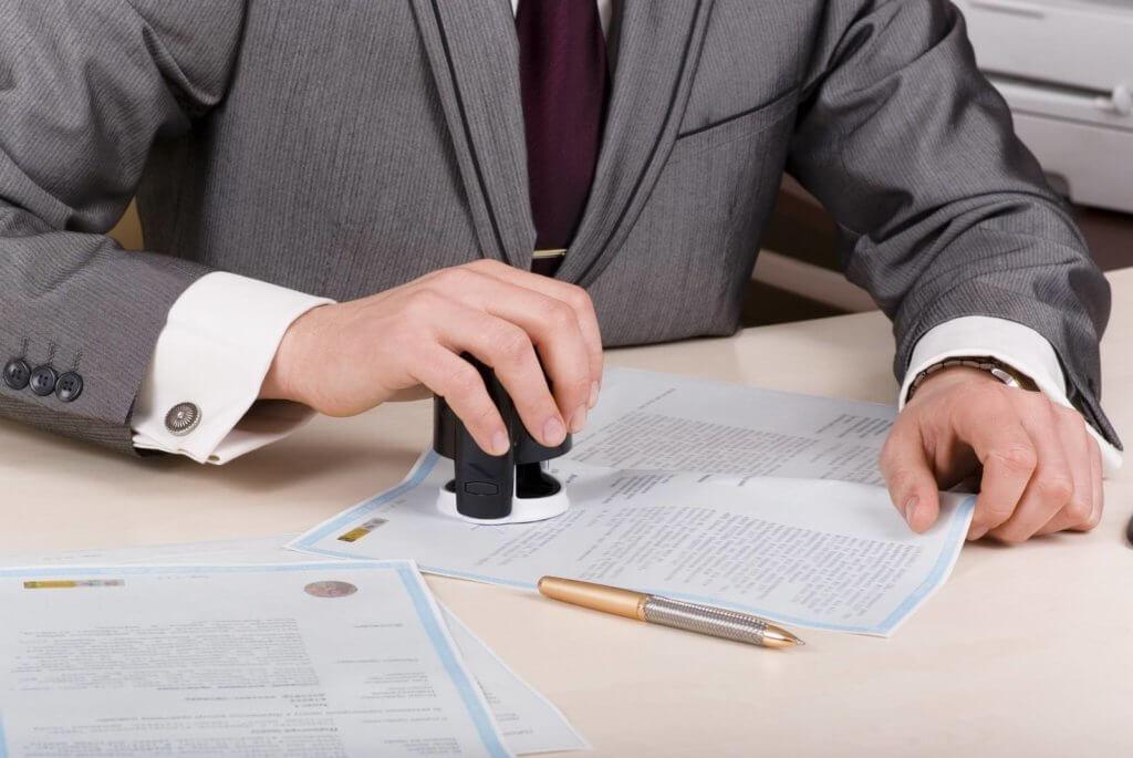 Заверение документов