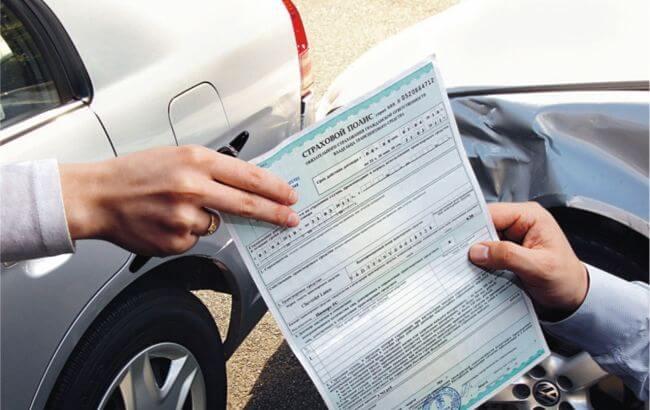 Как проверить подлинность страховки на авто