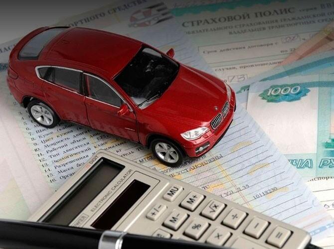 Сколько стоит страховка на авто