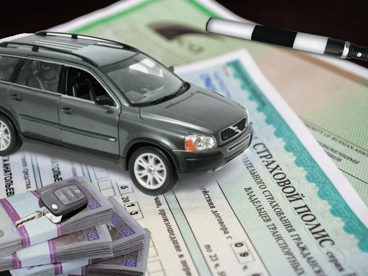 Что нужно для страховки авто Украина и где ее приобрести
