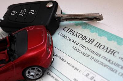 Как проверить страховку на авто