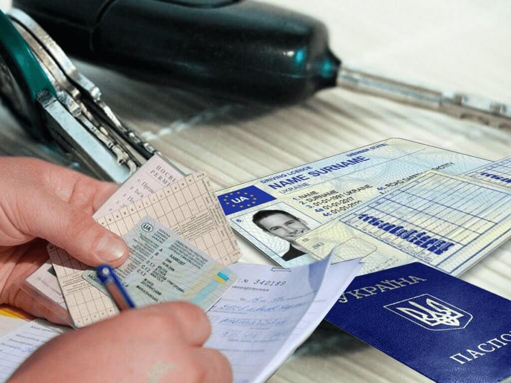 Получение и замена водительских прав Украина 2019