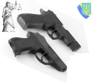 Что нужно для справки на получение оружия